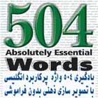 دانلود آموزش زبان 504 در 42 درس به روش تصویر سازی ذهنی