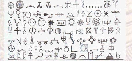 دانلود چشم طلایی - کتاب ویژه گنج و دفینه یابی و باستان شناسی