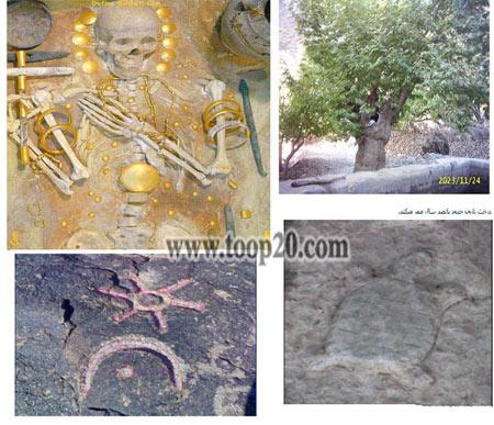 خرید پستی و اینترنتی کتابهای:آثار نمادها و نشانه ها، چشم طلایی، گنج باستان، رمز یاب، میراث زرین نشانه های کهن، جوغن شناسی